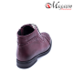 Ghete dama piele naturala - Caspian - Model Mania Bordo